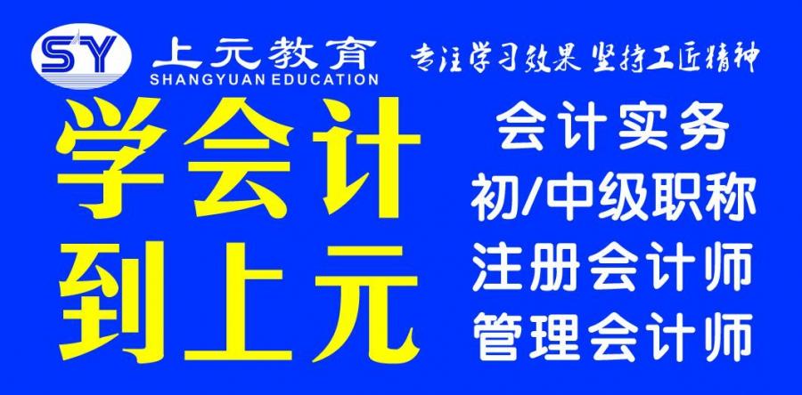 江阴上元教育——印花税6个容易出错的地方
