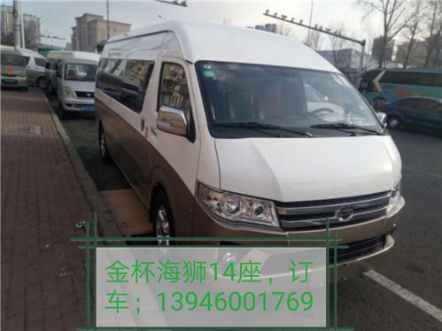 哈尔滨租车公司重要提示,选择租车公司的时候要参考的因素