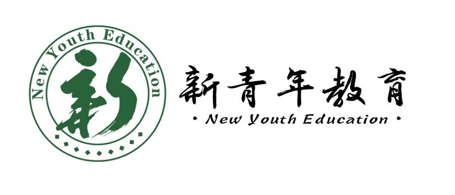 深圳新青年教育负责人戴启锋获得爱心人士称号