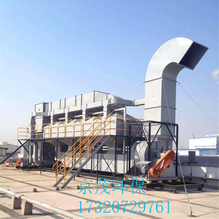 内蒙古催化燃烧设备厂家