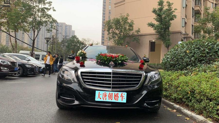 武汉奔驰S级婚车车队大唐朝特价出租