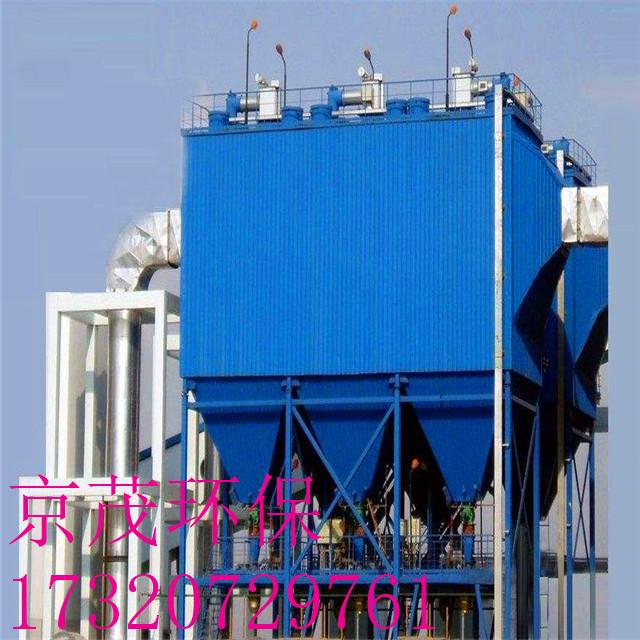 淮南脉冲布袋除尘器生产厂家