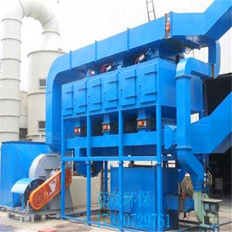 河南省活性炭催化燃烧设备厂家