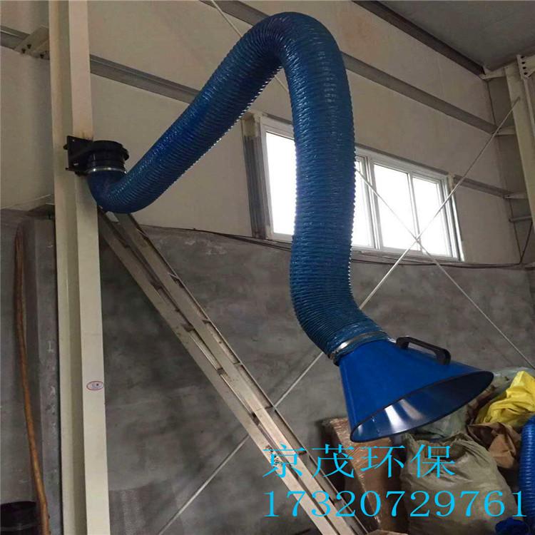 广西省2米壁挂式吸气臂价格