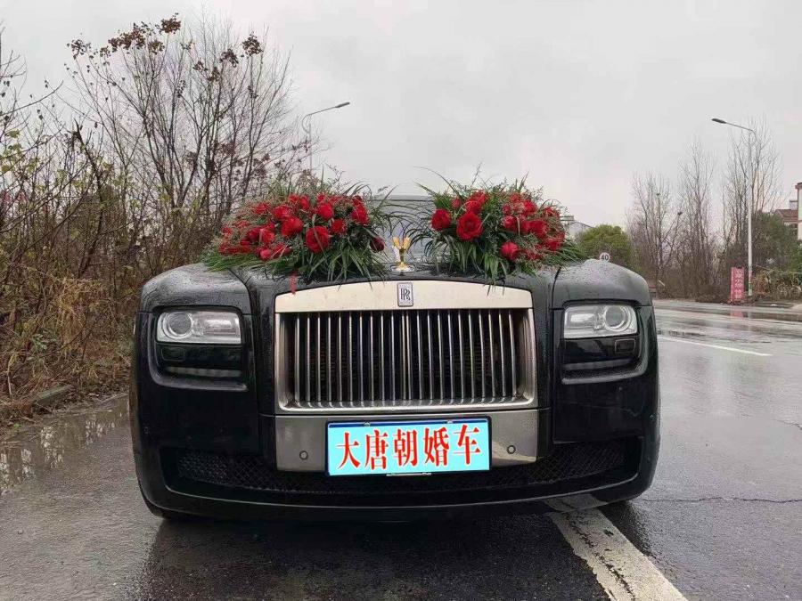武汉大唐朝婚车专业出租豪华劳斯莱斯宾利高档婚车
