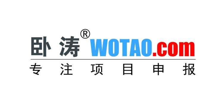 马鞍山市科技成果转化引导基金项目库申报条件程序及申报材料介绍