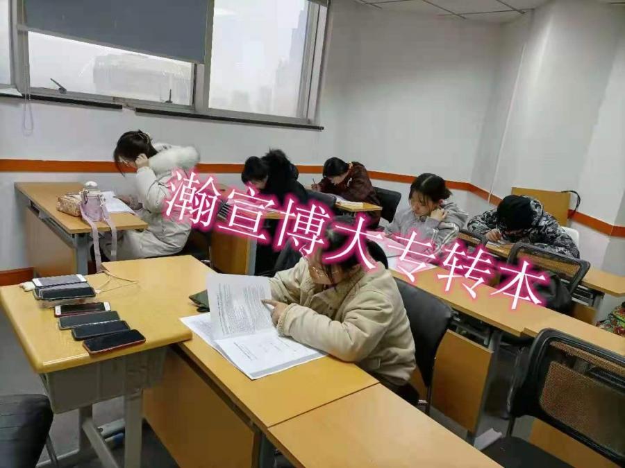 2021年南京晓庄学院五年制专转本的招生计划及报考条件