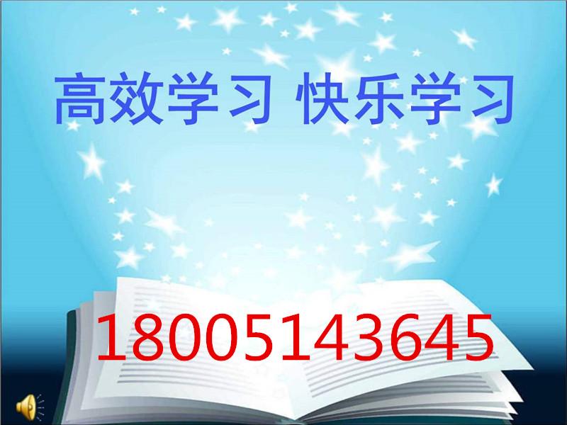 五年制专转本南京晓庄学院物流管理专业高分备考方案助你逆袭