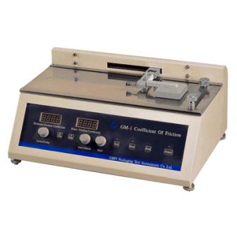 XM-A型摩擦系数测定仪