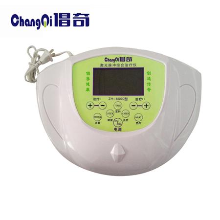 倡奇激光脉冲综合治疗仪ZH-8000代理批发 厂家直销