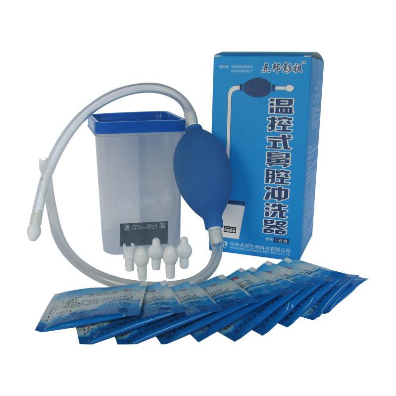 供应 点邦彭组·温控式鼻腔冲洗器