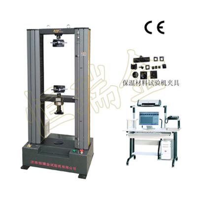 供应(恒瑞金牌)保温材料试验机