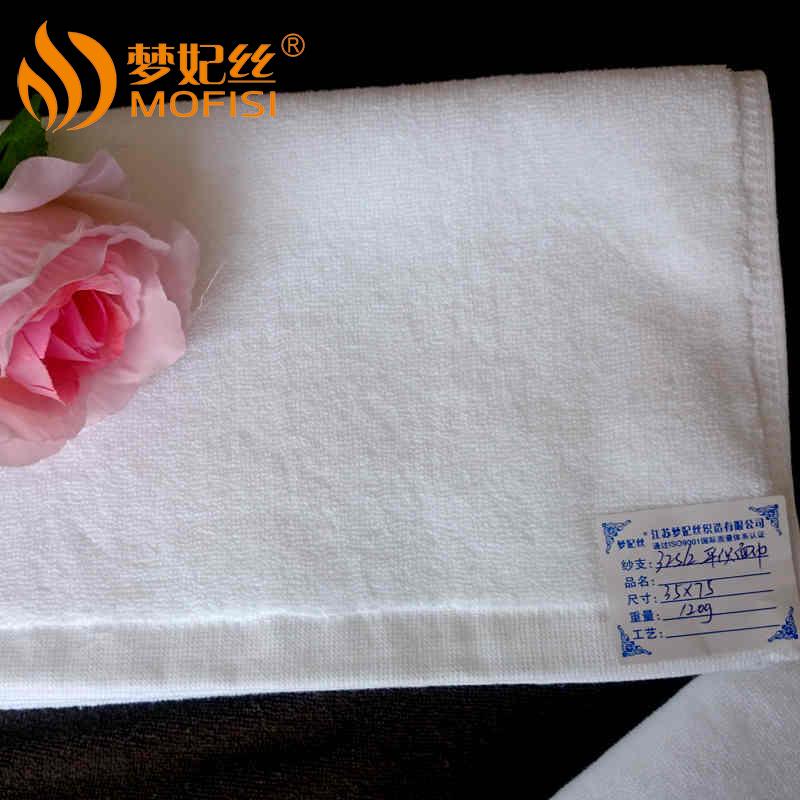 直销美容院专用纯棉毛巾