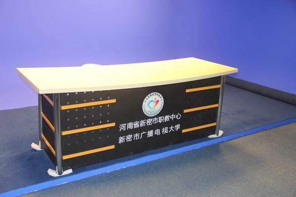 广播电台播音桌演播桌