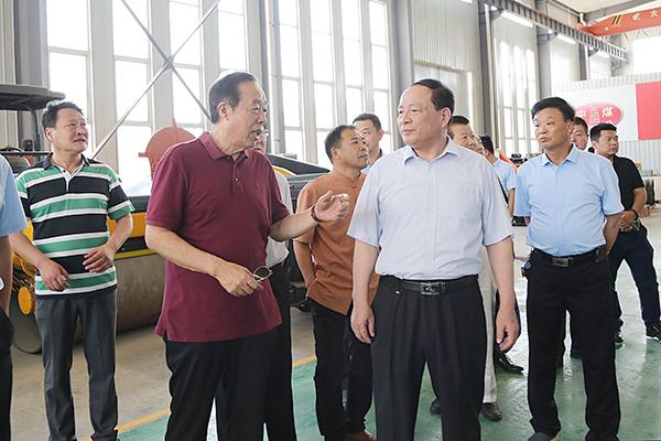 热烈欢迎济宁市儒家文化与企业发展协会领导莅临中煤集团参观考察
