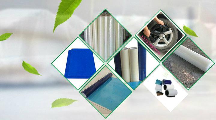 磨砂铝材保护膜 拉丝铝板保护膜供应价格