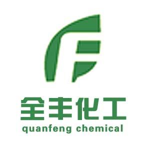 广州市全丰化工科技有限公司