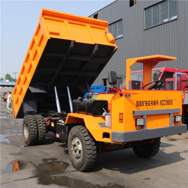 矿用载重十四吨柴油四不像车 有矿安证的井下运输车