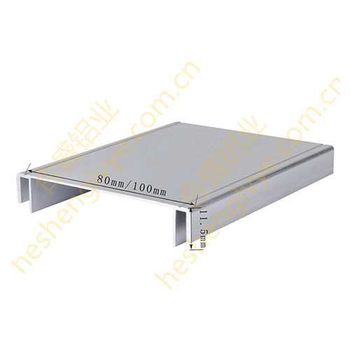 8公分10公分折弯灯箱铝边框LED灯箱铝边框