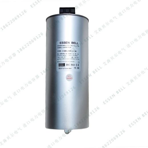 丹麦ESSEN BELL(艾森贝尔)进口电力电容器