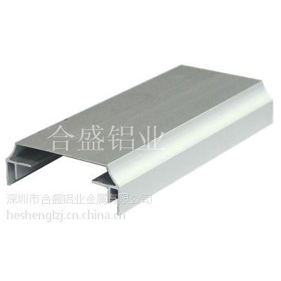 5018LED电子灯箱铝边框LED电子灯箱型材边框