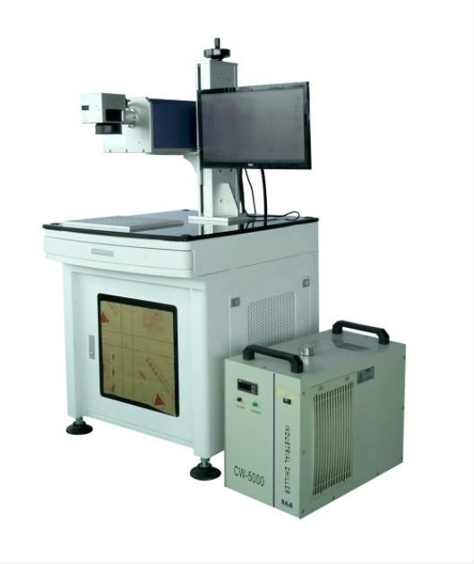 厂家供应UV激光镭雕机|上海光纤激光打标机充电器激光镭雕机