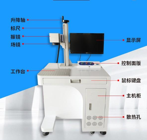 可乐激光刻字机台式激光打标机 激光机小型 激光打印镭雕机