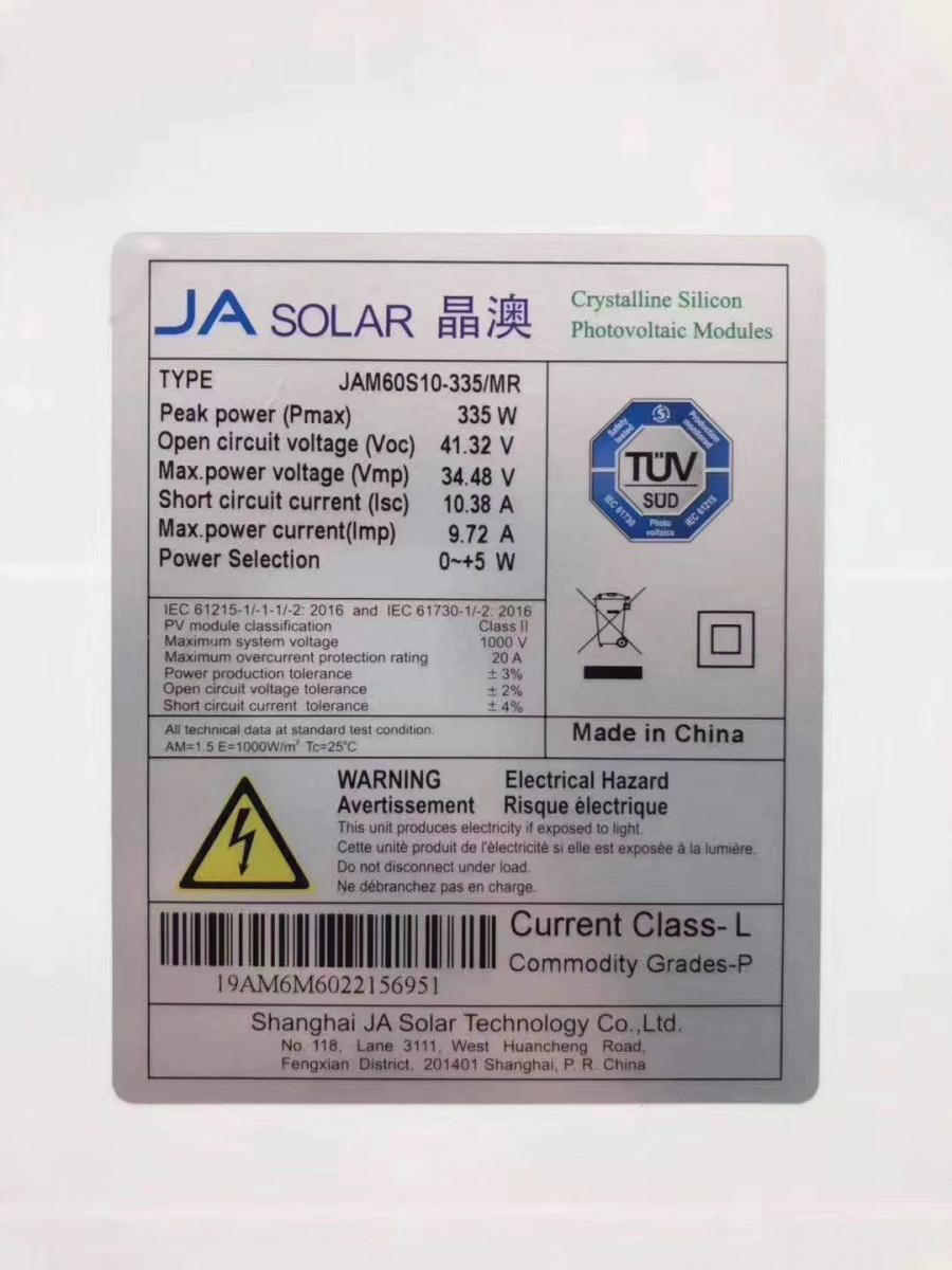 晶澳原厂质保低价格单晶多晶双面发电带框年底清仓