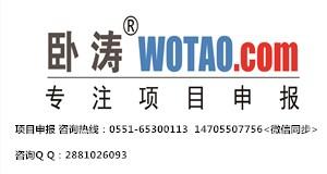 安徽省宣城市高企申报补助需要哪些材料