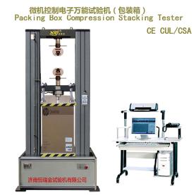 包装箱拉力压力试验机