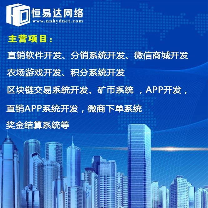 连锁门店考核管理系统制作,连锁店会员管理软件开发