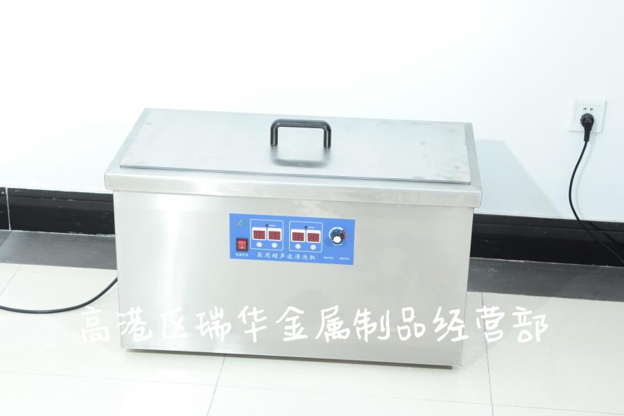 医用超声波清洗机22L