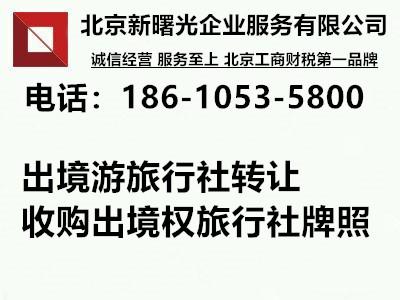 中国区域的区块链公司转让