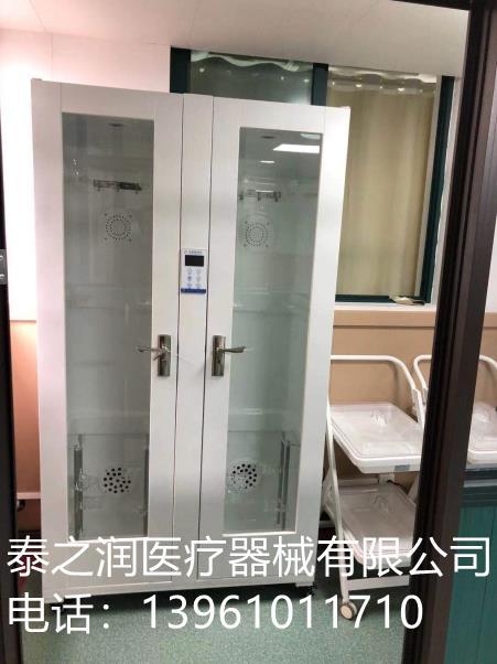 医用微电脑数显内窥镜储存柜软式内镜硬镜悬挂柜紫外线杀菌存放