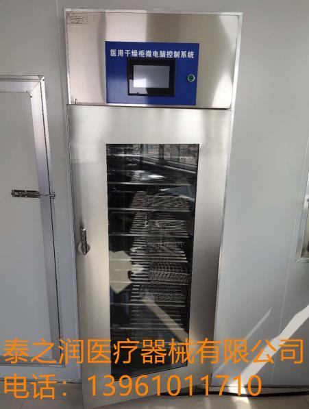 医用器械干燥柜箱电热恒温鼓风设备对开双门可温控304不锈钢定