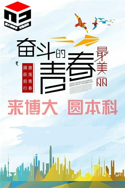 南京五年制专转本,正确选择目标院校和专业才是备考关键点