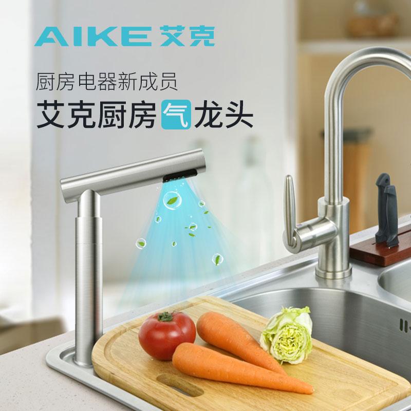 供应艾克家用气龙头、厨房气龙头、单气龙头AK7172