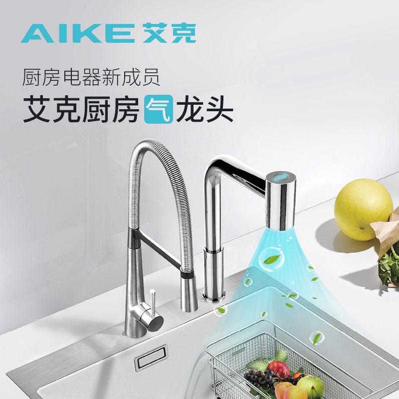 供应艾克水槽气龙头、厨房气龙头、单气龙头AK7171