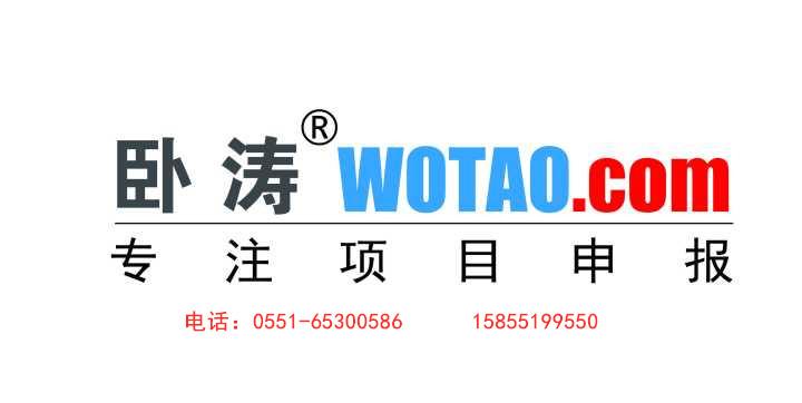 2021年蚌埠市高新技术企业申报好处有哪些?具体奖补多少资金?