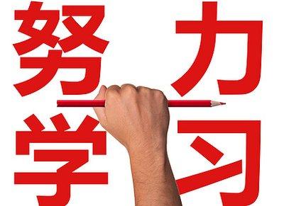 瀚宣带你了解五年制专转本南京工业职业技术大学具体考试情况