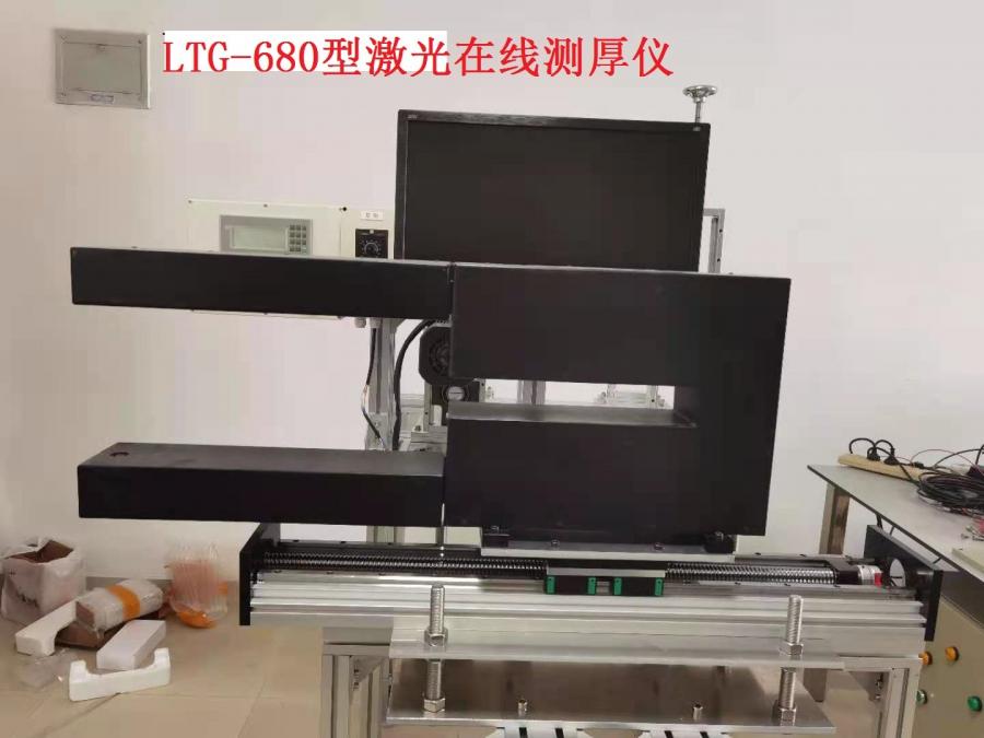 压延冷轧金属板带非接触激光测厚仪塑料膜激光在线膜厚仪