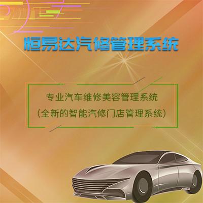 汽车美容行业小程序开发公司,微信小程序定制开发
