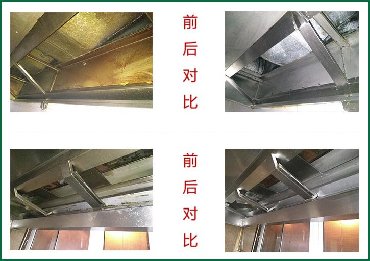 四川佳馨达专业大型厨房油烟机清洗公司