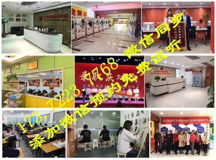 南京晓庄学院五年制专转本旅游管理、物流管理等专业取消招生了吗