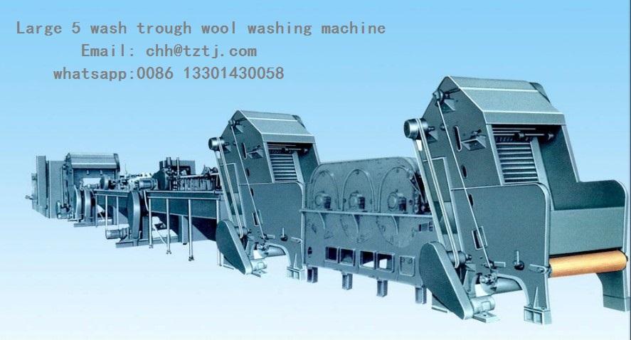 洗羊毛机器 大型洗毛机产量400公斤/小时