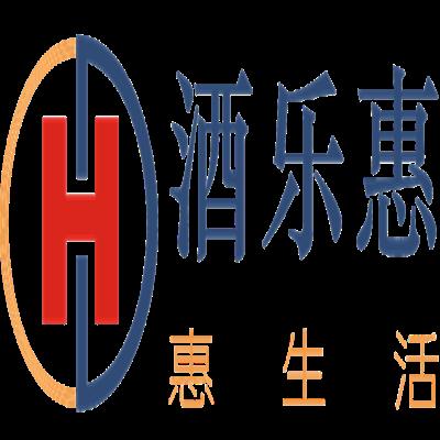 酒乐惠(深圳)营销有限公司