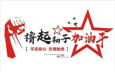 五年制专转本,报考南京工业职业技术大学机械电子工程专业