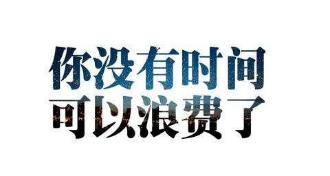 南京晓庄学院五年制专转本,应用化学专业你知道怎样去学吗