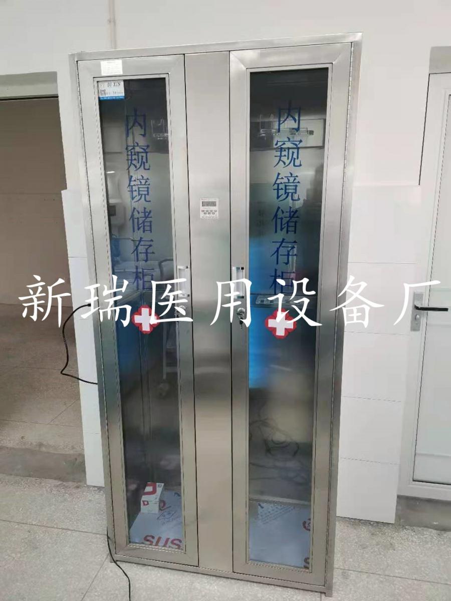 医用内镜储存柜 胃肠镜储存柜 支持定制